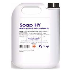 1248_soaphy_g.jpg